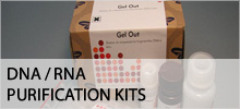 banner purification kits